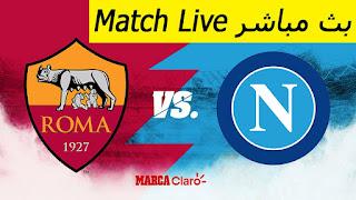 لايف مشاهدة نابولي وروما بث مباشر االيوم 5-7-2020 في الدوري الايطالي بدون تقطيعااات