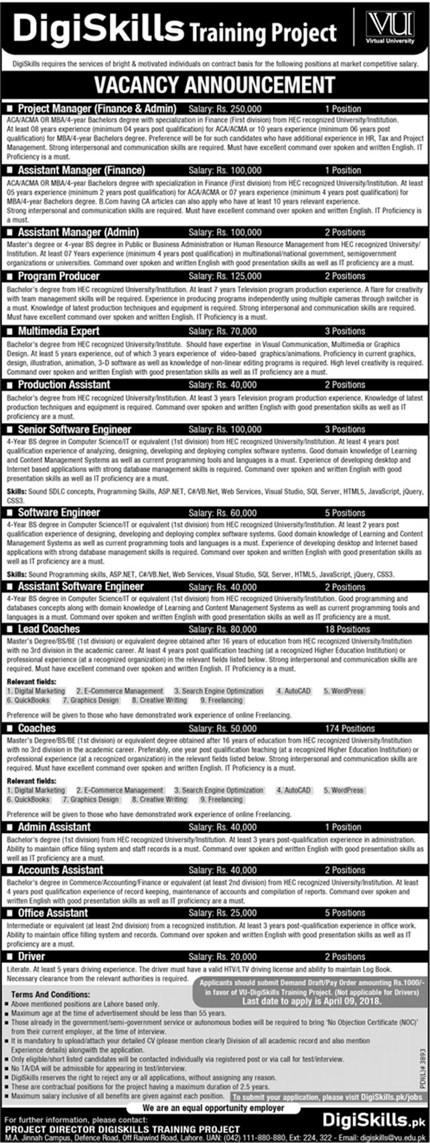 Jobs In Digisskills Training Projects Lahore 2018 for 223 Posts