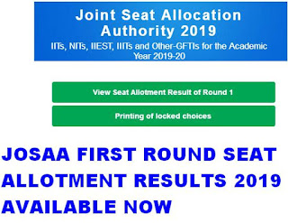 JOSAA First Allotment Results 2019 Rank list @ josaa.nic.in 1