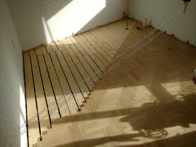 τοποθέτηση ψαροκόκαλου ξύλινου δαπέδου