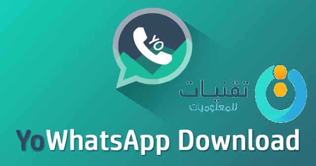 https://www.te9nyat.com/2019/11/download-yowhatsapp-2020.html