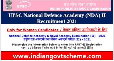 UPSC National Defence Academy