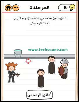 العميل أدهم صبري وفارس صائد الوحوش الجزء 2  حل المرحلة 2