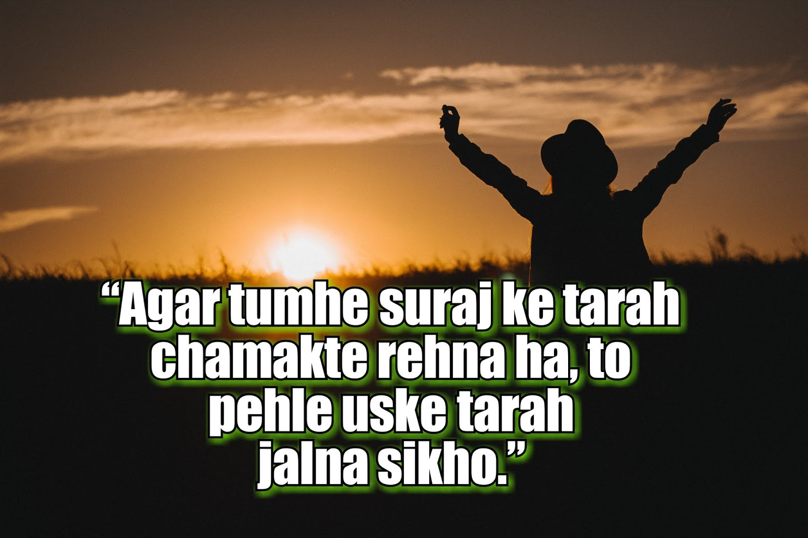 199+ motivational quotes and positive thoughts in hindi
