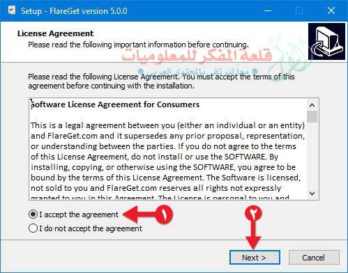 تحميل وتثبيت برنامج FlareGet كامل للكمبيوتر آخر أصدار وحل جميع مشاكل FlareGet