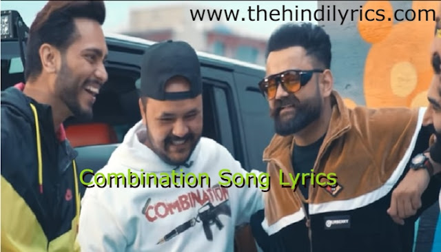 COMBINATION LYRICS – AMRIT MAAN | ZEUS