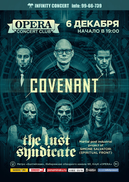 Covenant и The Lust Syndicate в клубе Opera