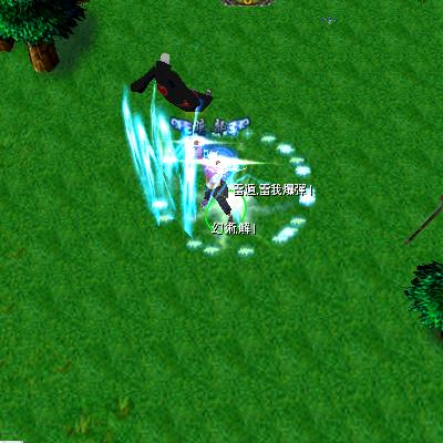 naruto castle defense 6.0 Liger Bomb