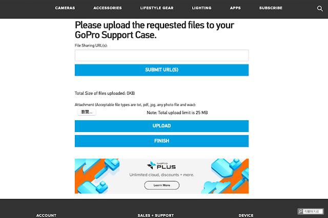 【攝影知識】最新 GoPro 報修流程,主機、配件送修不用擔心 - GoPro 客服人員請我上傳故障產品的佐證照片