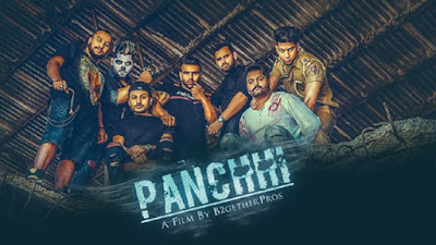 Panchhi Lyrics - Gulab Sidhu, Maninder, Amensn | Latest Punjabi Songs 2017