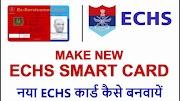 ECHS 64kb | ECHS 64kb Card Online Apply