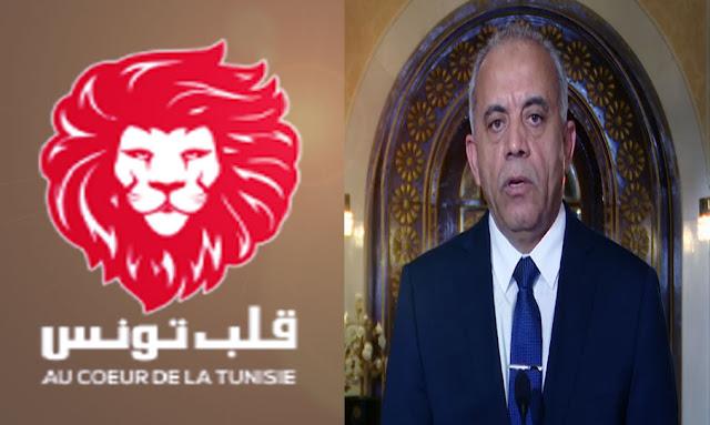 قلب تونس يقرر عدم منح الثقة لحكومة حبيب الجملي