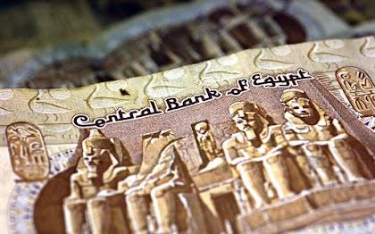 البنك المركزي ينفي إلغاء التعامل بفئة الجنيه الورقي