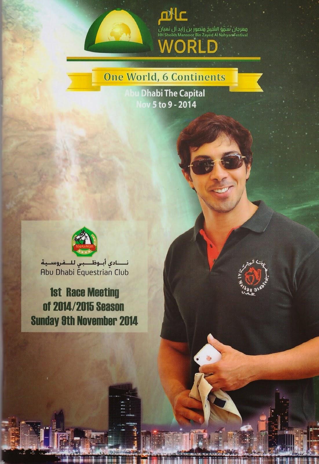 Fahad Hedley Cjd Abu Dhabi Equestrian Club Uae Wrestling