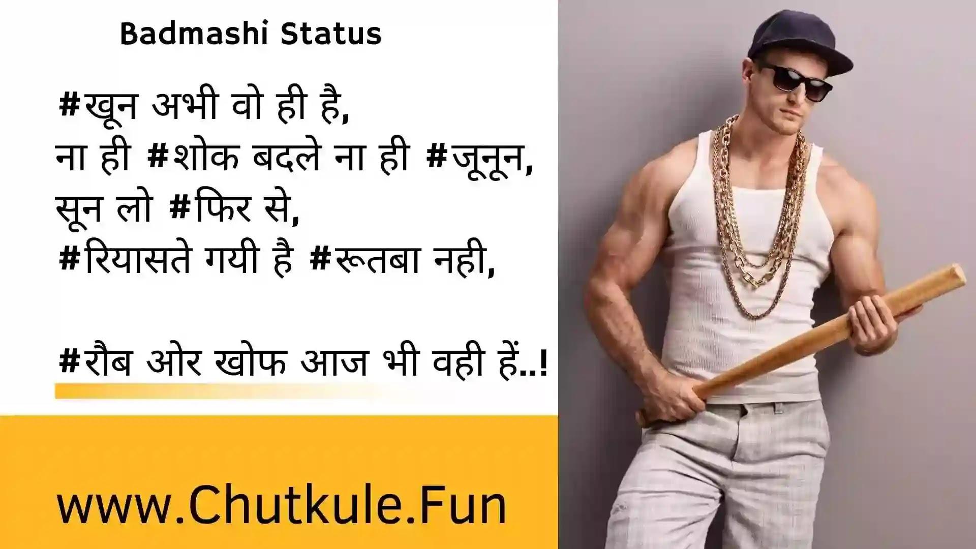 Best Badmashi Status