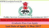 Public Service Commission Recruitment 2017– Research Officer/Statistical Officer