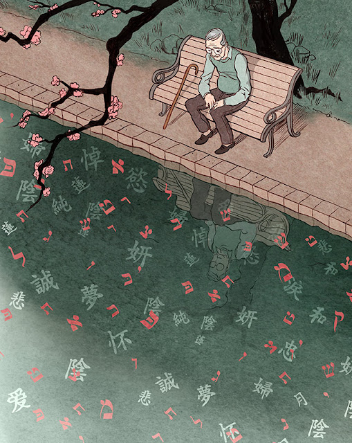 Great illustration work from Koren Shadmi - Park Bench