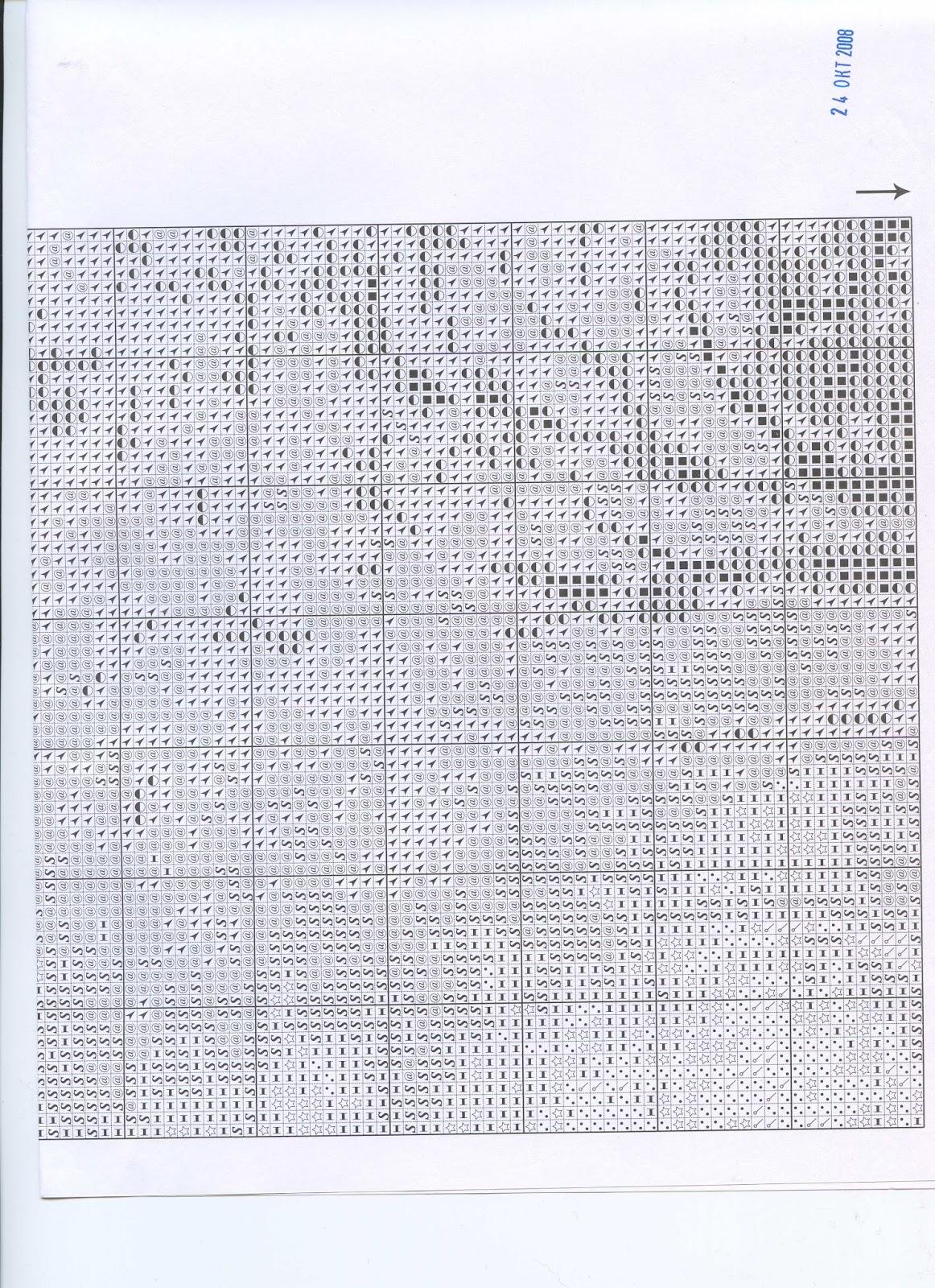 пейзажи -вышивка крестом. схема для вышивки