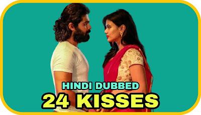24 Kisses Hindi Dubbed Movie