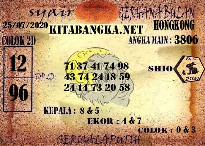 Kode syair Hongkong Sabtu 25 Juli 2020 266
