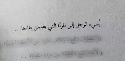 كفرات فيس بوك عربى