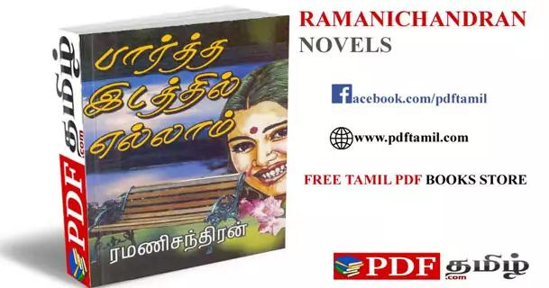 Partha Idathil Ellam Novel By Ramanichandran - PDF TAMIL