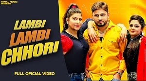 LAMBI LAMBI CHORI COLLAGE AALI CHORI LYRICS PARDEEP BOORA