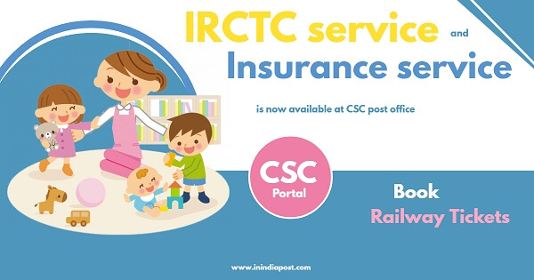 Insurance service and IRCTC service are now available at CSC post offices