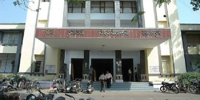 RDVV के हॉस्टल से MSC की छात्रा लापता | JABALPUR NEWS