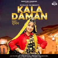 Kala Daman Renuka Panwar Mp3 Song Download