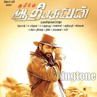 Liye songs hindi download free ke movie ek duje mp3