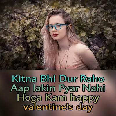 Famous-Valentine-Quotes