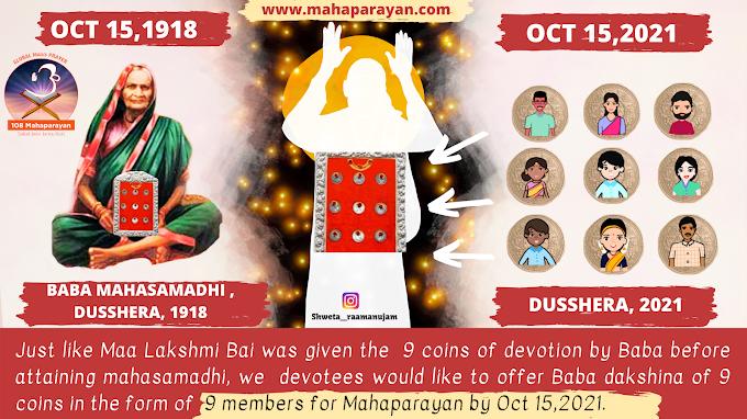 Global MahaParayan Miracles - Post 1422