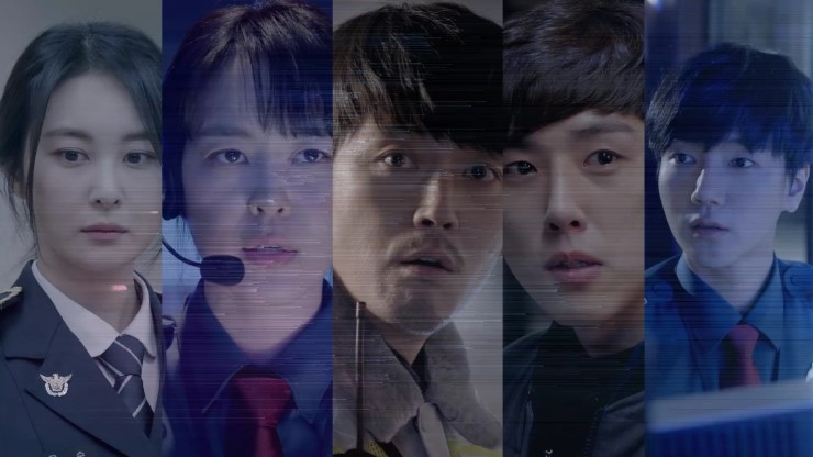 Review Drama Korea Voice Menangkap Penjahat Melalui Kekuatan Pendengaran Nyi Penengah Dewanti