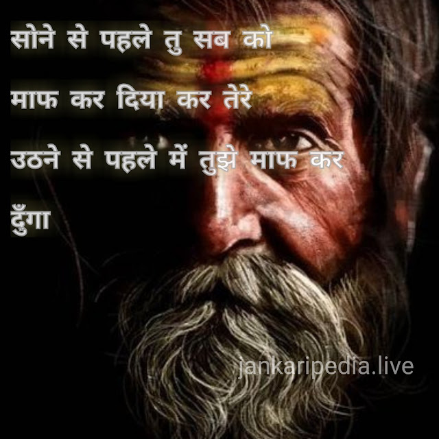 bholenath quotes in hindi lord shiva quotes in hindi bholenath quotes