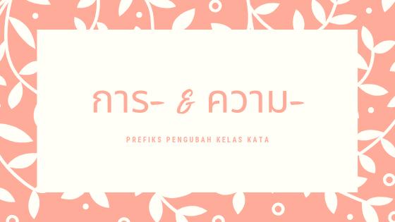 Prefiks, awalan, imbuhan, การ, ความ, bahasa thai