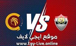 مشاهدة مباراة الانتاج الحربي وسيراميكا بث مباشر ايجي لايف بتاريخ 11-12-2020 في الدوري المصري