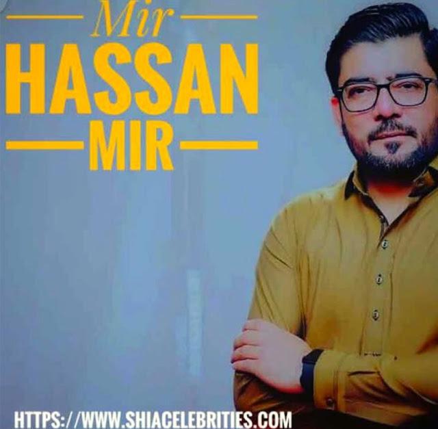 Mir Hassan Mir Biography