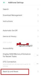 طريقة فرمتة واعادة ﺿﺒﻂ ﺍﻟﻤﺼﻨﻊ أوبو Oppo A12e عن طريق إعدادات