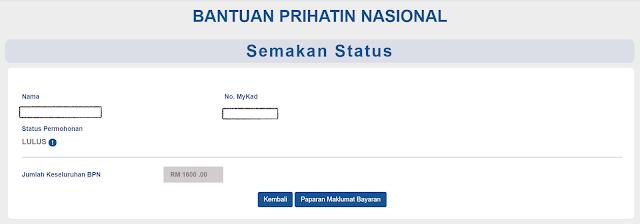 Bantuan Prihatin Nasional Status Bayaran