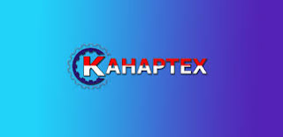 Loker Bogor PT Kahaptex 2017