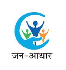 Download & Install Jan Aadhaar Mobile App