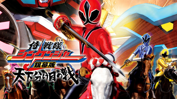Samurai Sentai Shinkenger the Movie: The Fateful War Subtitle Indonesia
