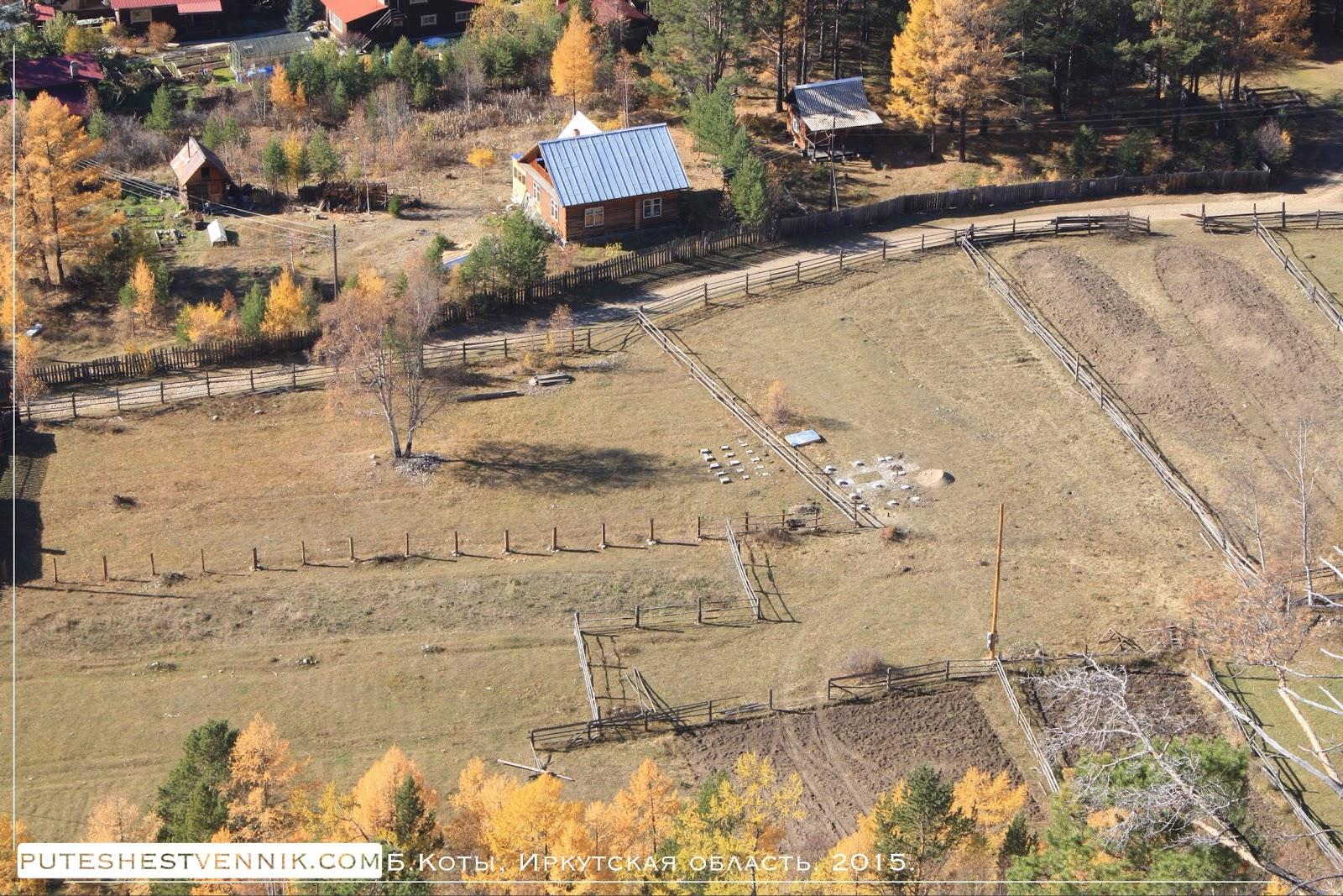 Сельский пейзаж Прибайкалья
