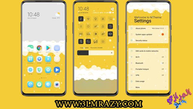 ثيم اصفر لجميع هواتف شاومي  Theme Xiaomi MIUI Yellow