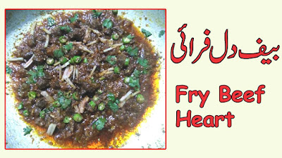 beef dill fry