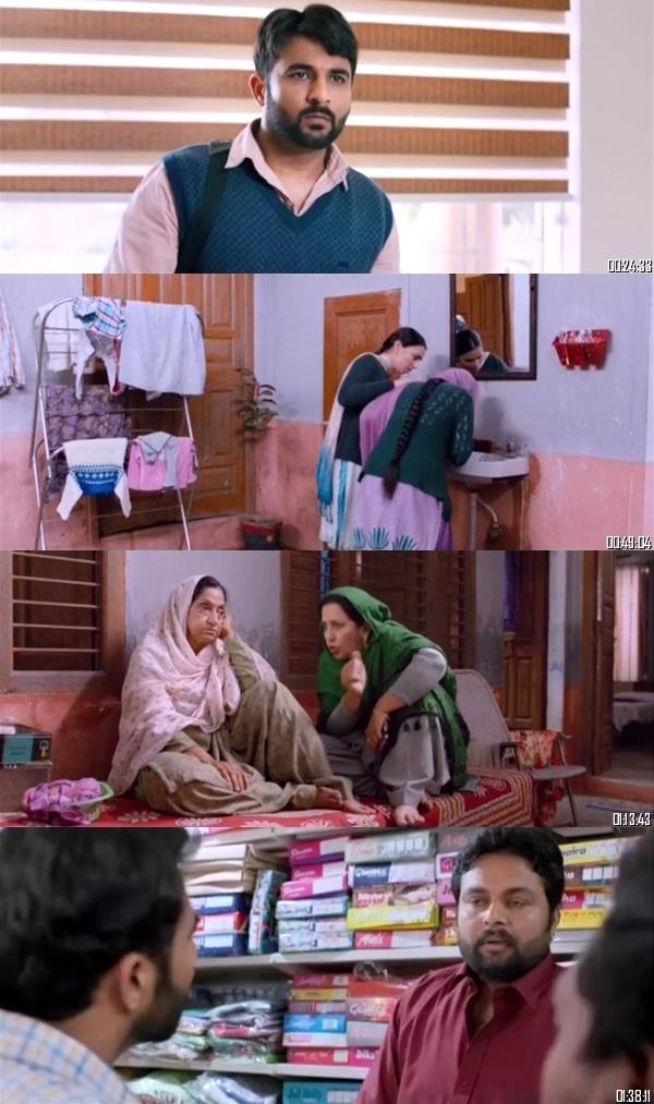 Munda Hi Chahida 2019 Punjabi 480p HDTV 350mb Desirehub