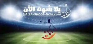 yalla-shootيلا شوت الجديد || بث مباشر || جدول مباريات اليوم