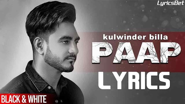 Paap Lyrics - Kulwinder Billa