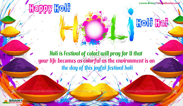 Trending Holi Greetings in Telugu, Colorful Holi png Vector Designs Free Download, Happy Holi Wallpapers in English, Holi English Wishes, Vector Holi png images Free Download, Happy Holi Joyful Messages Quotes in English, english holi messages, Whats App sharing Holi Greetings in English, Latest Trending Holi Greetings wtih vector holi png images, Holi Vector Designs Free download, Color Holi png images free download, holi banner design free download, Holi psd files free download